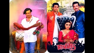 অল্প হলে মুক্তি পেয়েও পর্দা  কাঁপাচ্ছে শাকিব-অপুর 'রাজনীতি! | Shakib & Apu Rajniti Box Office 2017!