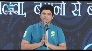 Speech By Rev Tusar Sangle From New Jersey, Usa | 50Th Maharashtra Sant Samagam