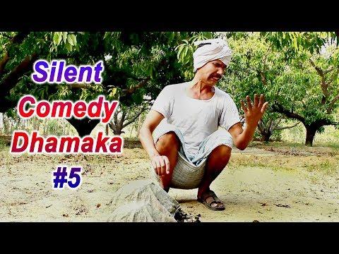 Shssssss. किसी से कुछ नहीं कहना.... खुद ही देख लो !!! (Indian Silent Comedy MAZAa)
