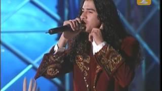 Ráfaga, Maldito Corazón, Festival de Viña 2001