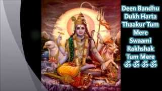 Om Jai Jagadish Hare ॐ ॐ