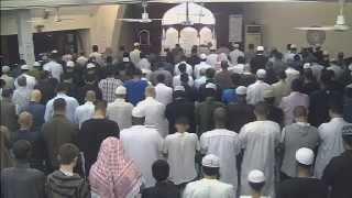 Taraweeh Prayer - Day 23: Qari Zakaullah Saleem & Qari Amr Ali Yusuf