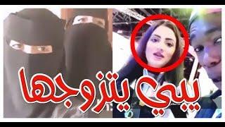 أبو هيط يقدم ~ احلى المقاطع المضحكة ~ قصفة جبهته