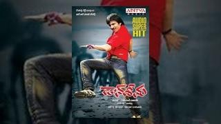 Don Seenu | Full Length Telugu Movie | Ravi Teja, Shreya