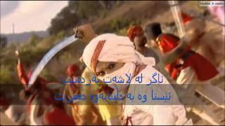 Jhansi Ki Rani - Subtitle Kurdish 1080p