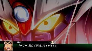 Super Robot Taisen V - PV2