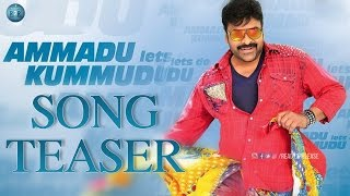 Khaidi No 150 Movie Ammadu Lets Do Kummudu Song Teaser | Khaidi No 150 Movie Songs