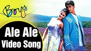Ale Ale Video Song | Boys Tamil Movie | Siddharth | Genelia | Bharath | Shankar | AR Rahman
