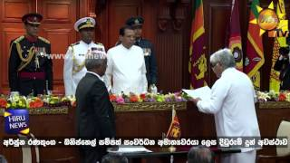 Newly appointed Cabinet Ministers take oath