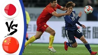 HIGHLIGHTS JAPAN vs CHINA East Asian Cup 2017   日本 vs 中国 东亚杯2017 @千叶县 720P