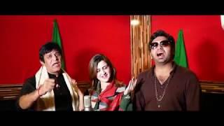 Adyala Jail New Pti Song 2017 Inzi Dx Feat Dj Wali & Zara