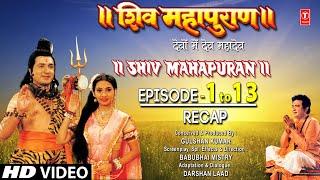 Shiv Mahapuran - Episode 13