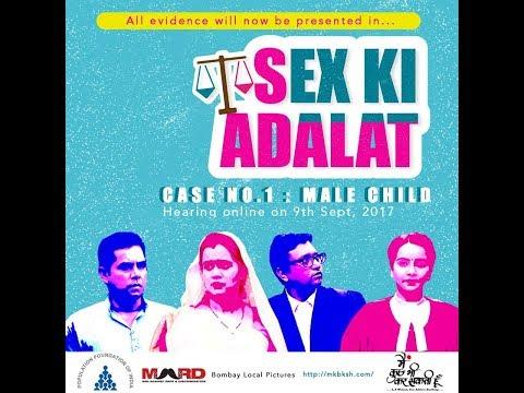Xxx Mp4 Sex Ki Adalat Male Child 3gp Sex