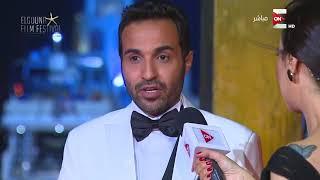 مهرجان الجونة السينمائي - لقاء مع الفنان أحمد فهمي