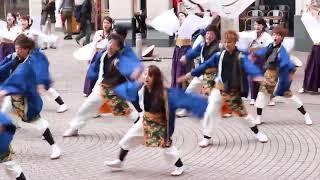 Tari Kolosal Jepang Keren Seperti Ninja