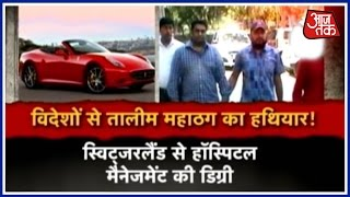 Ferrari-Driving MBA Who Cheated Investors Of Rs 600 Cr In 3 Cities Held In Delhi