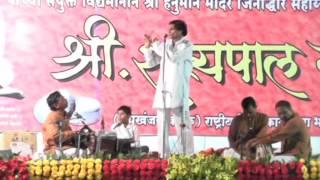 Satyapal maharaj 2