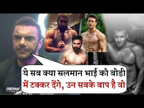 Xxx Mp4 Sohail Khan Reply On Salman Khan S Record 60 Bench Press In A Minuit Vo Koi Nahi Tod Sakta 3gp Sex