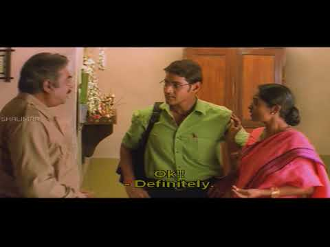 Nijam Movie || Gopichand & Raasi Best Scene  || Mahesh babu, Rakshita