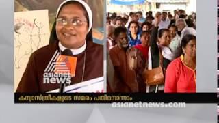 Nuns protest against Jalandhar Bishop enters 11th day