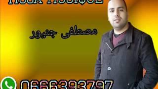 Mostafa jinyour-2017-tissa musique