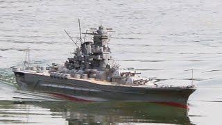 RC Yamato - Japanese Battleship