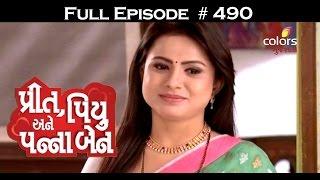 Preet Piyu anne Pannaben - 12th November 2016 - પ્રીત, પિયુ અને પન્નાબેન - Full Episode
