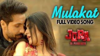 Shazia Manzoor's Mulakat   Jora 10 Numbaria   Full Movie Song   Latest Punjabi Songs 2017