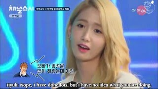 Engsub Yoona's aegyo when  phonecall to Eunhyuk