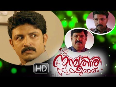 Xxx Mp4 This Is Cheating Latest Malayalam Movie Scene Malayalam Web Series Episode 16 3gp Sex