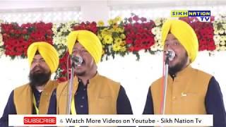BHAI BHAG MALL | KAVISHER BHAI DALBIR SINGH GILL | SIKH NATION TV