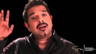 Shankar Mahadevan Online Music Academy