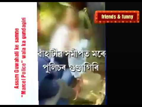 Xxx Mp4 Girl Helpless In Front Of Lover Assam Guwahati Morel Police Trying To Rape Girl Friends Funny 3gp Sex
