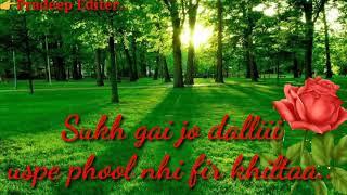 YouTube  Sukh gayi jo dali uspe phool nhi fir khilta| whatsapp status sad video Like and subscribe