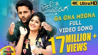 Ga Gha Megha Full Video Song 4K | Chal Mohan Ranga Video Songs | Nithiin | Megha Akash | Thaman S