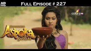 Chakravartin Ashoka Samrat - 10th December 2015 - चक्रवतीन अशोक सम्राट - Full Episode(HD)