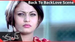 Current Telugu Movie || Back To Back Love Scenes Part 01 || Sushanth , Sneha Ullal