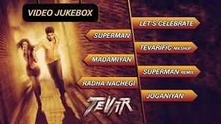 Tevar (Video Songs Jukebox) | Arjun Kapoor, Sonakshi Sinha & Manoj Bajpayee