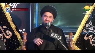 Maulana Syed Ali Raza Rizvi |Majlis 1| Ayyam E Fatimiyah Sa| 15 Jan 2019  Nishter Park