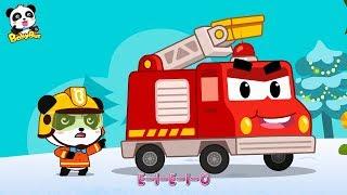 Panda Kiki, Brave Fireman | Fire Truck