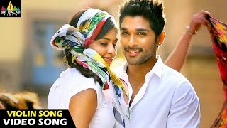 Iddarammayilatho Songs | Violin Song (Girl Just) Video Song | Latest Telugu Video Songs | Allu Arjun
