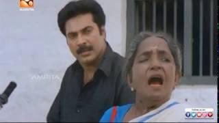 Hitler Malayalam Movie Comedy Scene | #Mammootty #Jagadeesh #Amrita Online Movies |