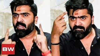 Simbu's Heated Argument with the Reporter on Cauvery Issue