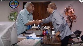 Comedy Natok Mochake Dhil  part 1 Salauddin lavlu ATM Shamsuzaman Dr Enamul Haque Compose Abu Sufian
