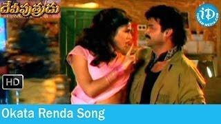 Okata Renda Song - Devi Putrudu Songs - Venkatesh - Anjala Zaveri - Soundarya - Mani Sharma Songs