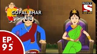 Gopal Bhar (Bangla) - গোপাল ভার (Bengali) - Ep 95 Aatishbaji Protijogita
