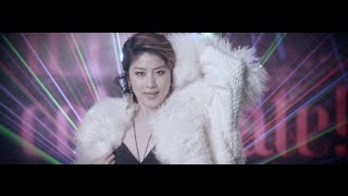 陳慧琳 Kelly Chen 《Let's Celebrate!》MV