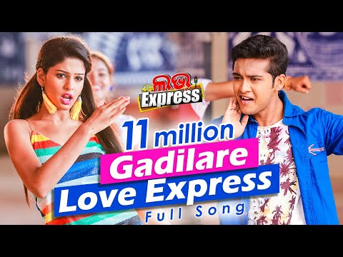 Xxx Mp4 Gadilare Love Express Love Express Title Song Swaraj Amp Sunmeera Sidharth Music 3gp Sex