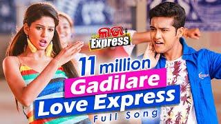 Gadilare Love Express |  Love Express Title Song | Swaraj & Sunmeera | Sidharth Music