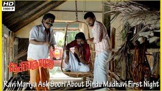 Desingu Raja Tamil Movie | Scenes | Ravi Mariya Ask Soori About Bindu Madhavi First Night